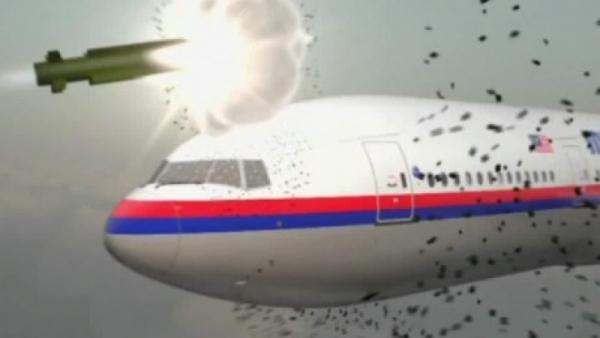 Расследование крушения МН-17 ведется вне рамок международного права