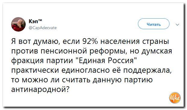 10%20%28109%29.jpg