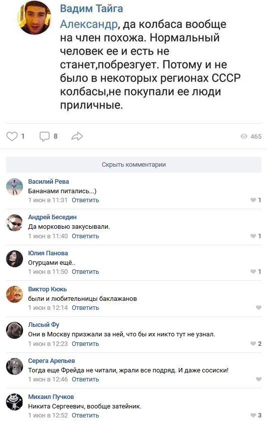 Рада Європи недостатньо реагує на порушення Росією прав людини, - Разумков - Цензор.НЕТ 6887