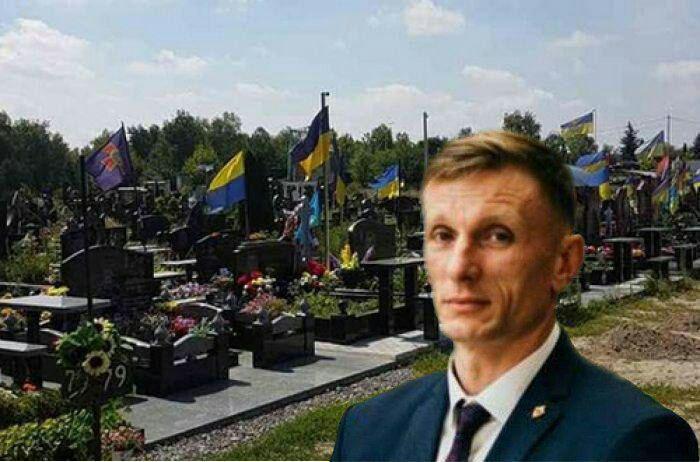 Установлены данные на ликвидированного боевика – подполковник СБУ Муляр Руслан Станиславович