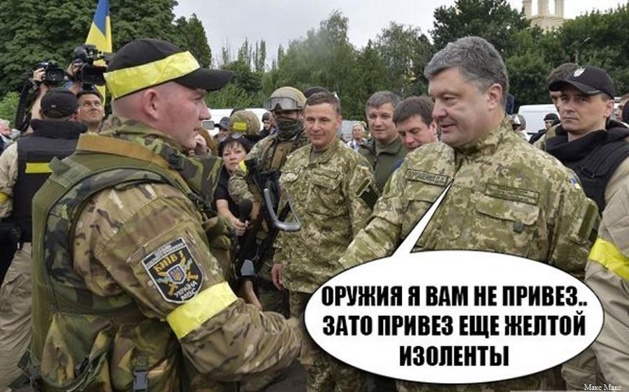 На Украине закончились деньги, а ВСУ готовят лыжи!