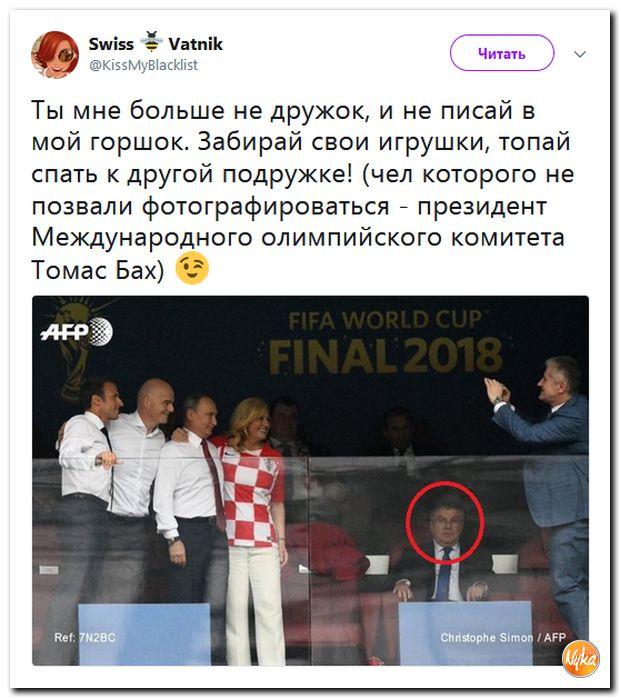 Президенты на финале ЧМ-2018