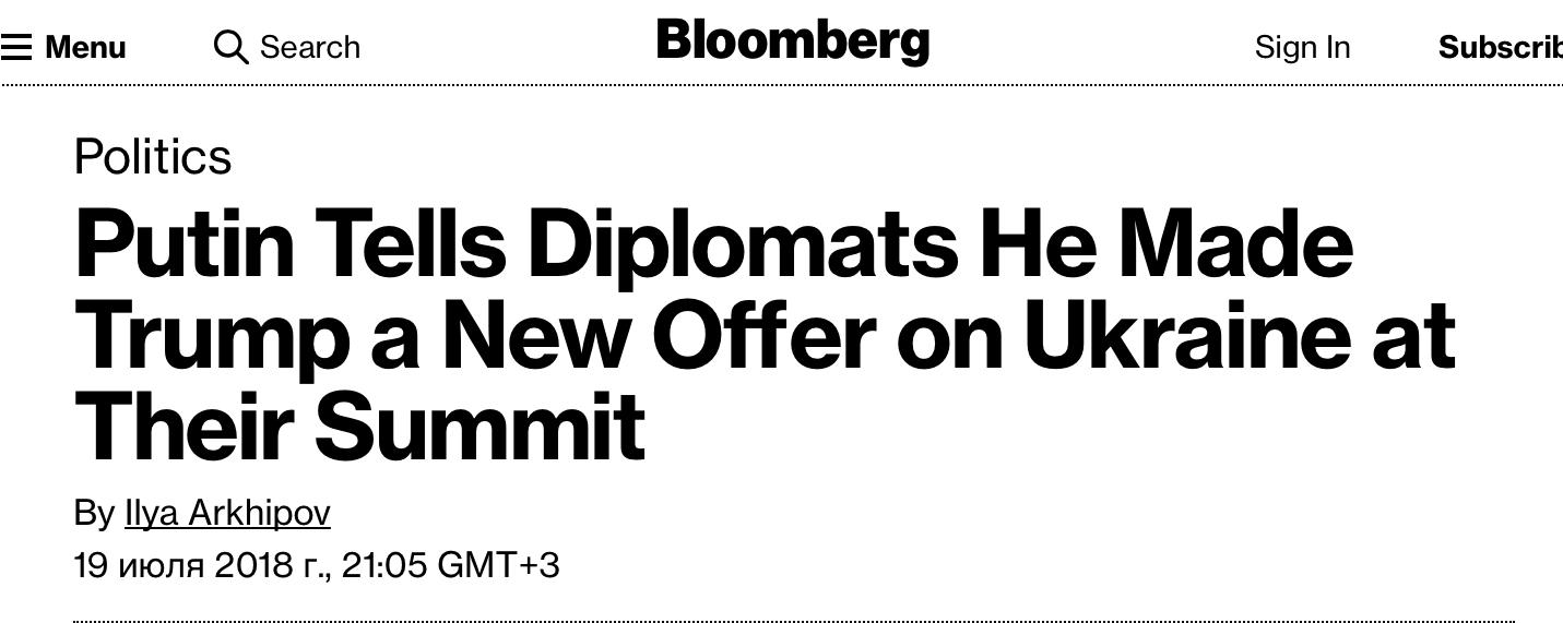 Сильный и перспективный ход Путина по Донбассу
