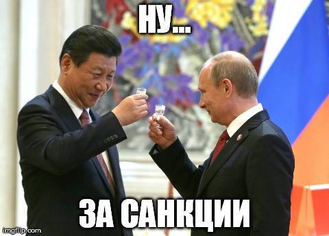 Картинки по запросу Китай отказался от американского газа