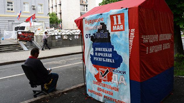 Война и мир Донбасса: Что было, что есть и что будет