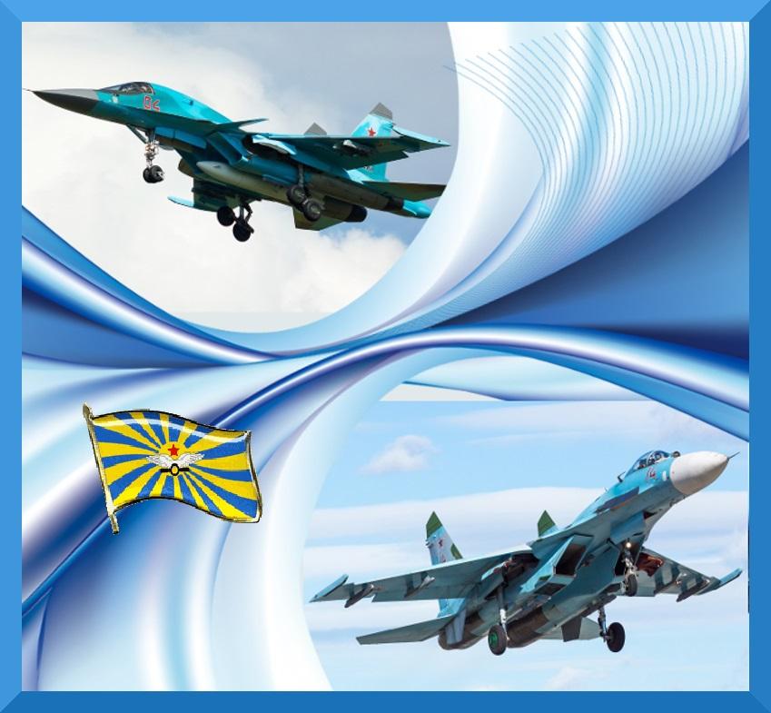 День военной авиации картинки