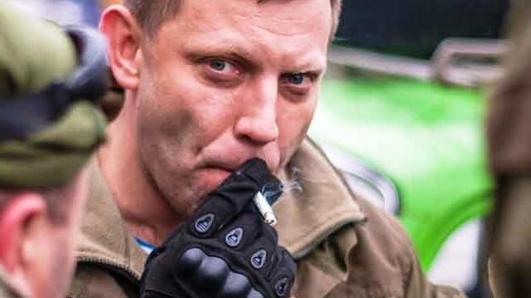 Захарченко убит. Но не радуйтесь, твари!