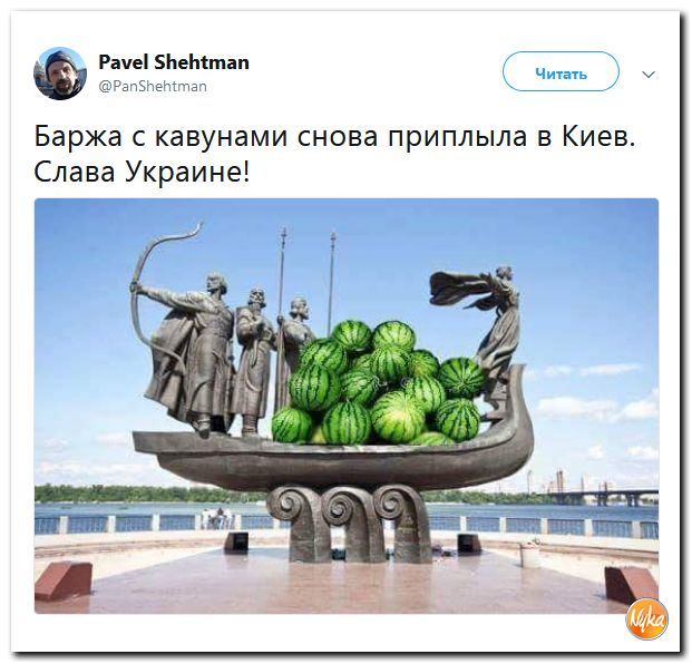 На Украине в честь «арбузной» баржи «молитва + дискотека»