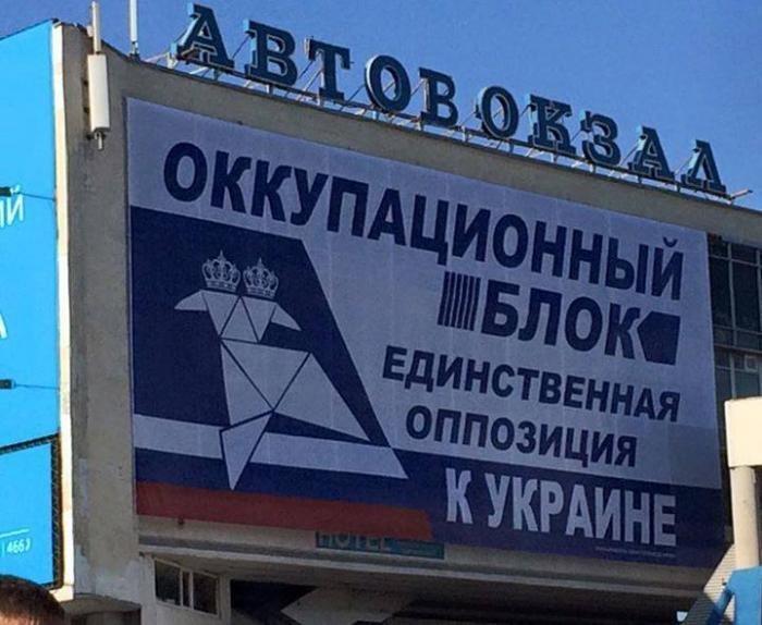До 2014 года к разведке в Украине относились неправильно: именно ее сокращали в первую очередь, - офицеры ГУР - Цензор.НЕТ 1190