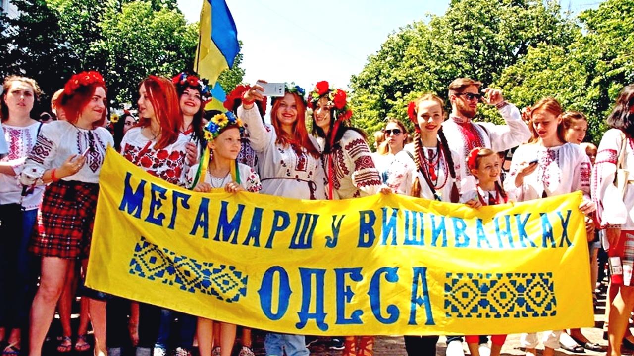 Глядя на Украину с широко закрытыми глазами