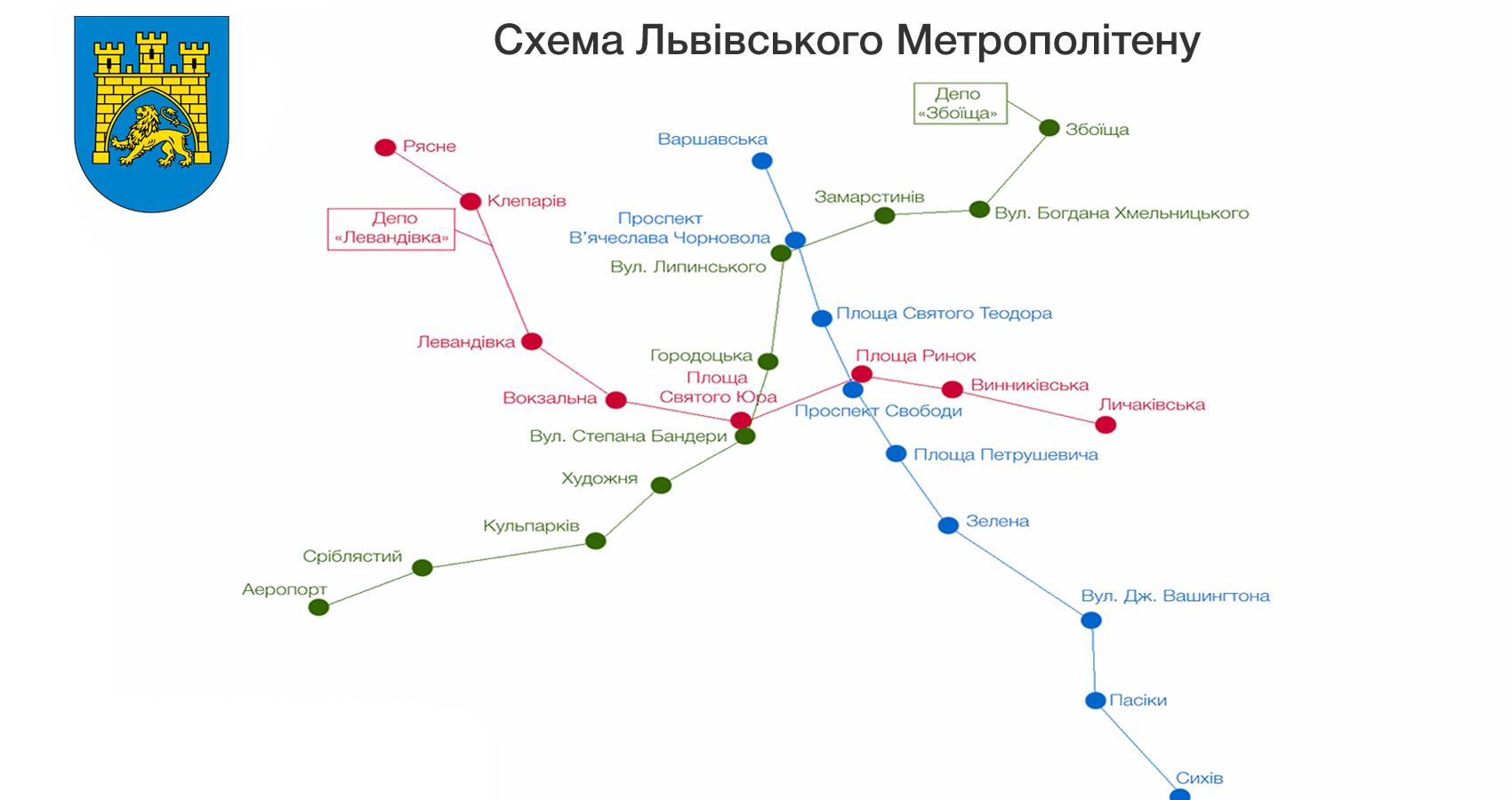 Схема секретных линий метро фото 791