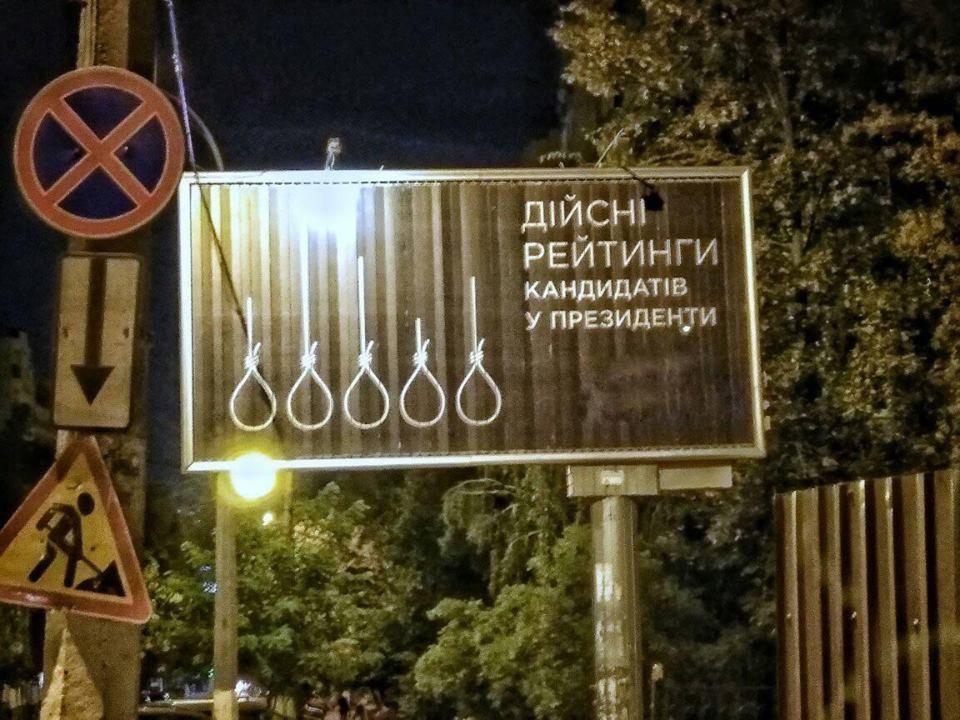 До 2014 года к разведке в Украине относились неправильно: именно ее сокращали в первую очередь, - офицеры ГУР - Цензор.НЕТ 3380