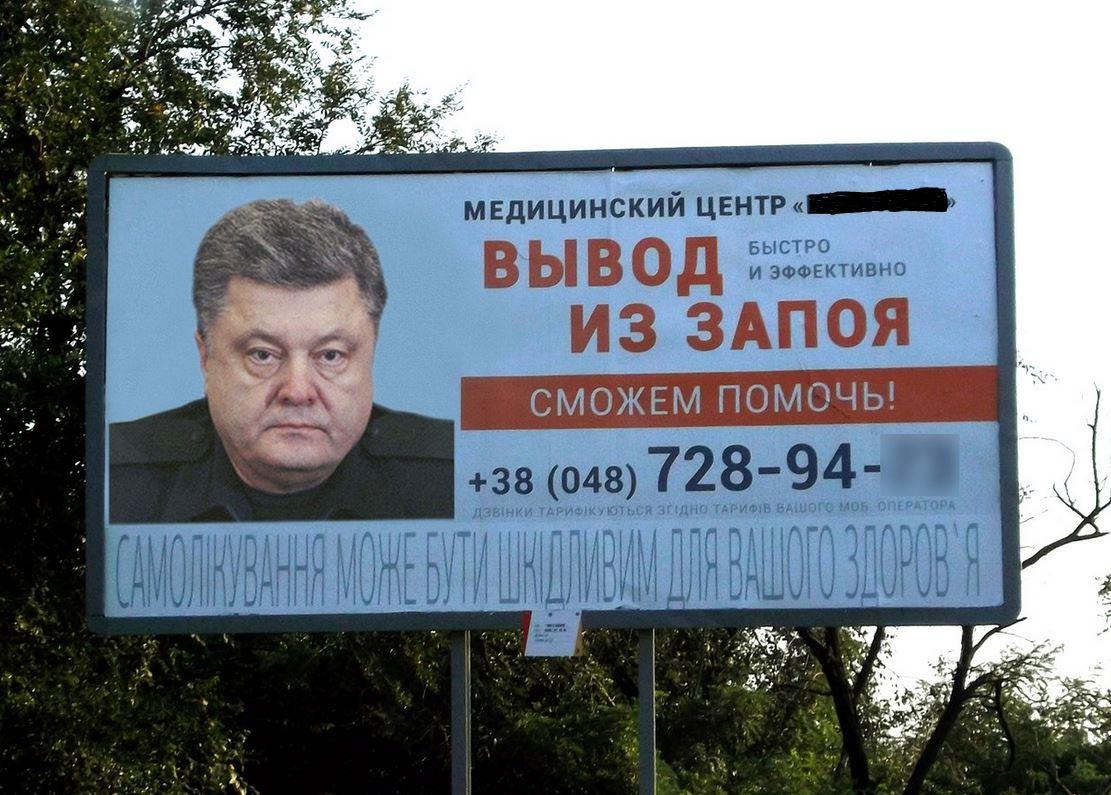 До 2014 года к разведке в Украине относились неправильно: именно ее сокращали в первую очередь, - офицеры ГУР - Цензор.НЕТ 9587