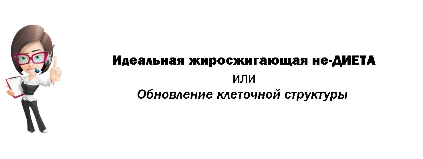 Валерия: «отслеживаю свой вес каждый день» | starhit. Ru.