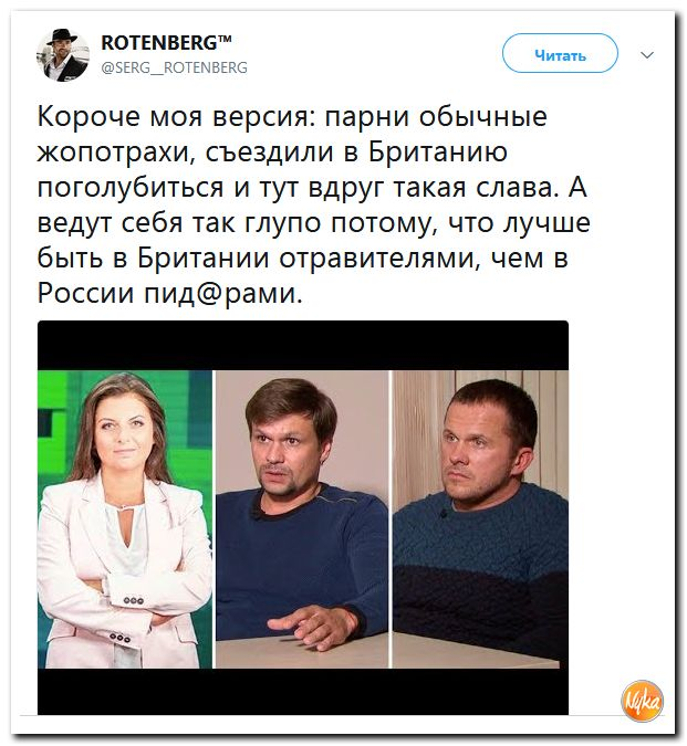 Путин нашел Петрова и Башорова 12%20%2863%29