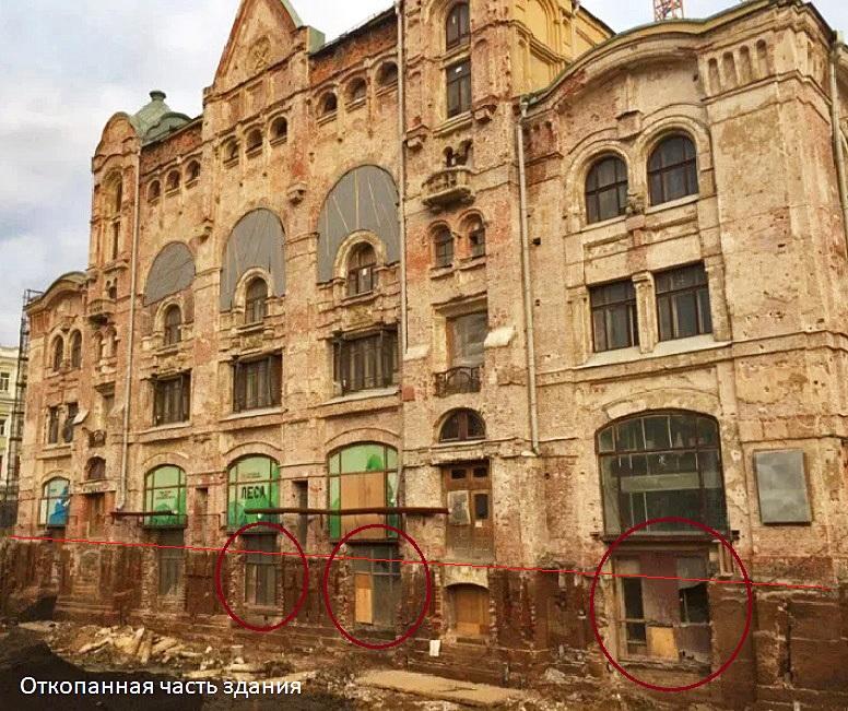 Откопанная часть здания