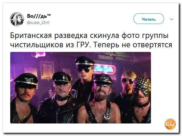 Путин нашел Петрова и Башорова 31%20%2816%29
