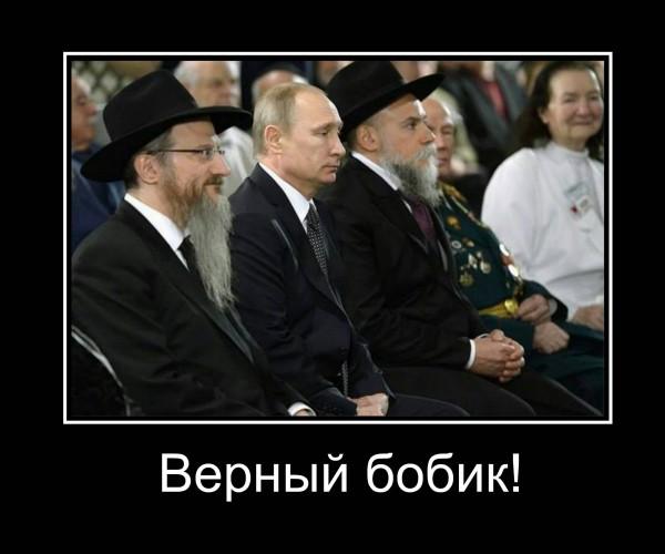 блестящий о современной россии велика потом будет россия сбросив иго безбожное обзавестись футболкой