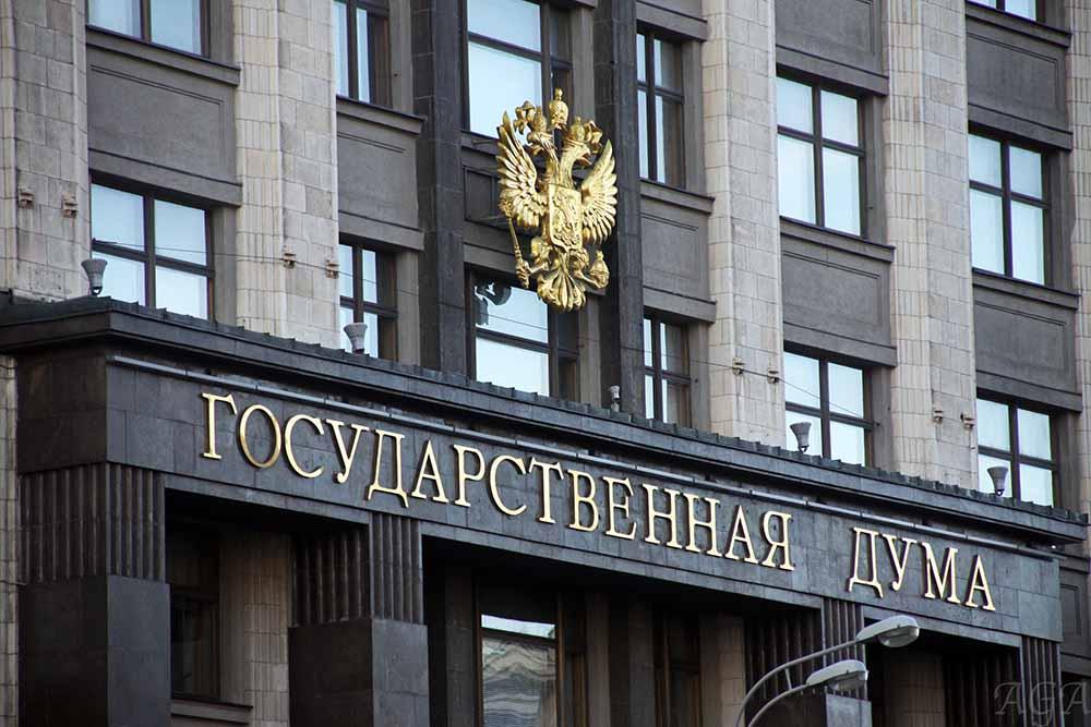Источник в Госдуме РФ: Украина, в случае новой