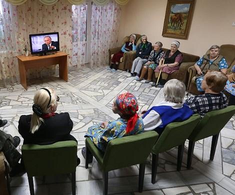 Государственные дома престарелых в москве за пенсию уход за лежачими больными спб