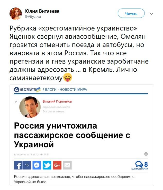 К чему может привести массовый отток заробитчан с Украины?