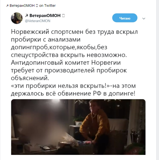 https://cont.ws/uploads/pic/2019/1/%D0%BE%D1%8412.png