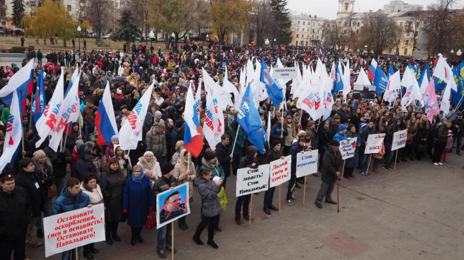 Алексей Навальный. Протест людей.