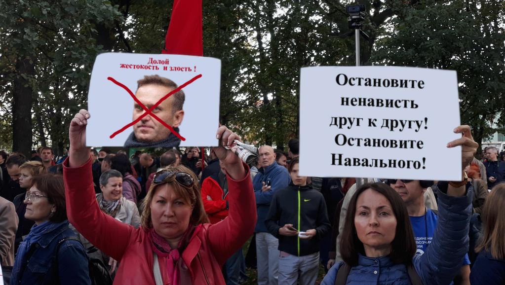 Навальный. Протесты против ненависти