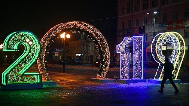 За рубежом: Украина в 2019 году