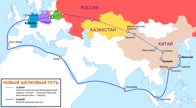 Новый Шелковый путь пройдет в обход Украины