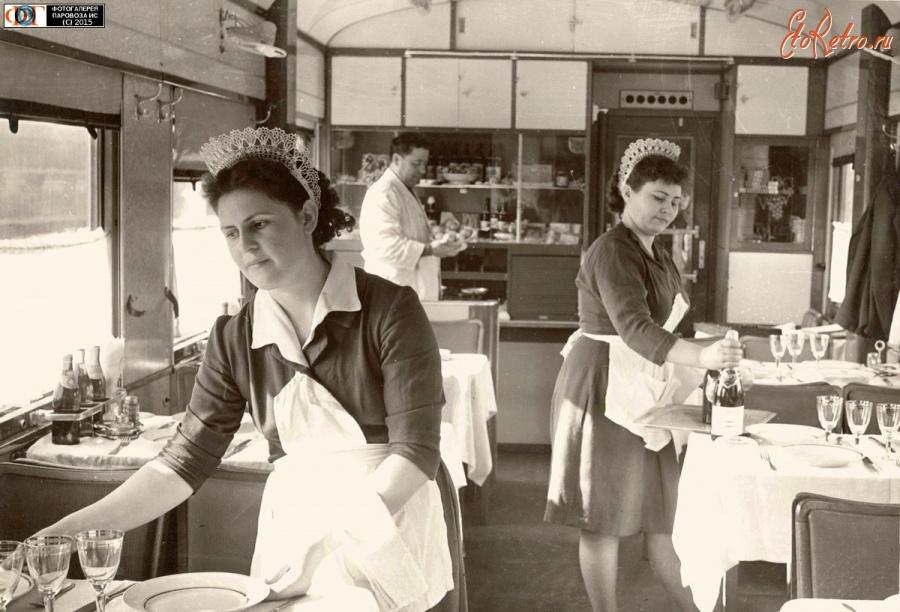 домашней официанты в ссср фото цвет