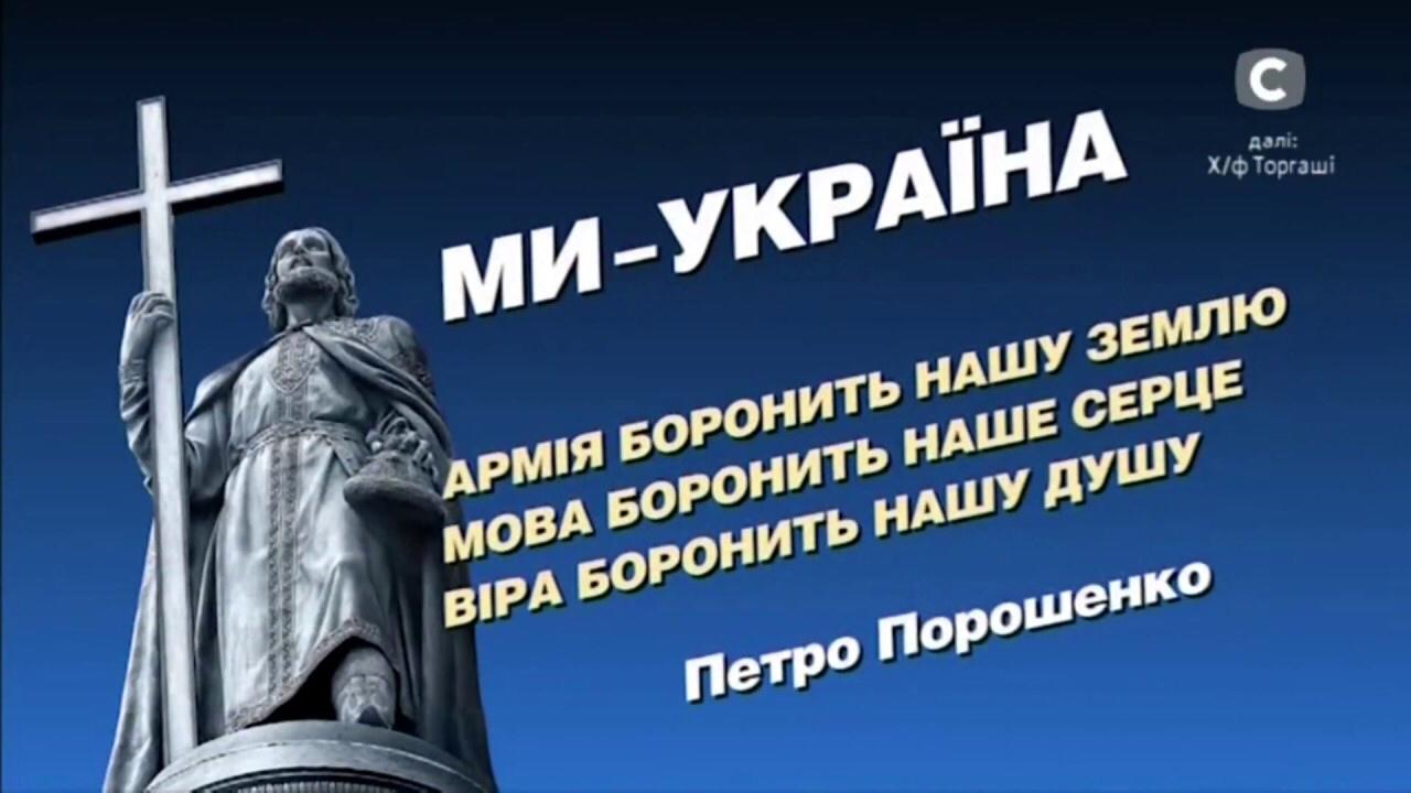Три вопроса Порошенко от отверженного избирателя