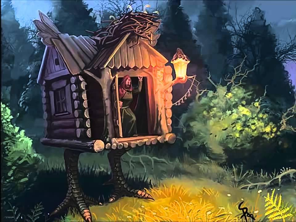 Картинки избушка анимация, необычная открытка