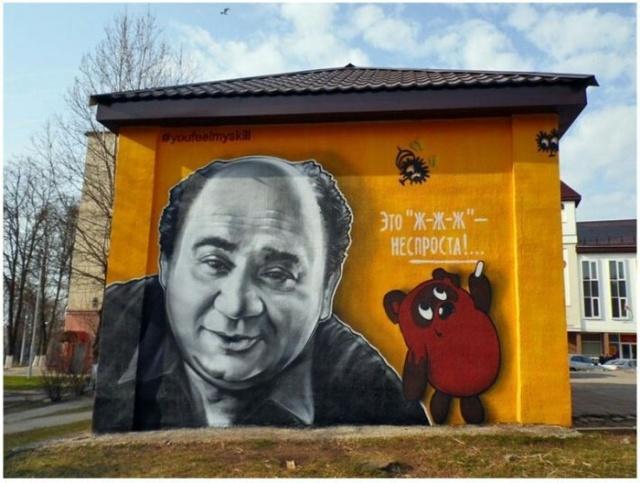 https://cont.ws/uploads/pic/2019/1/russia_graffiti_01%20%281%29.jpg