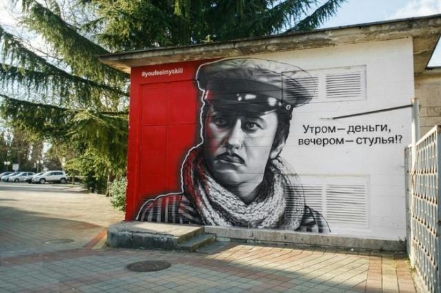 https://cont.ws/uploads/pic/2019/1/russia_graffiti_19.jpg