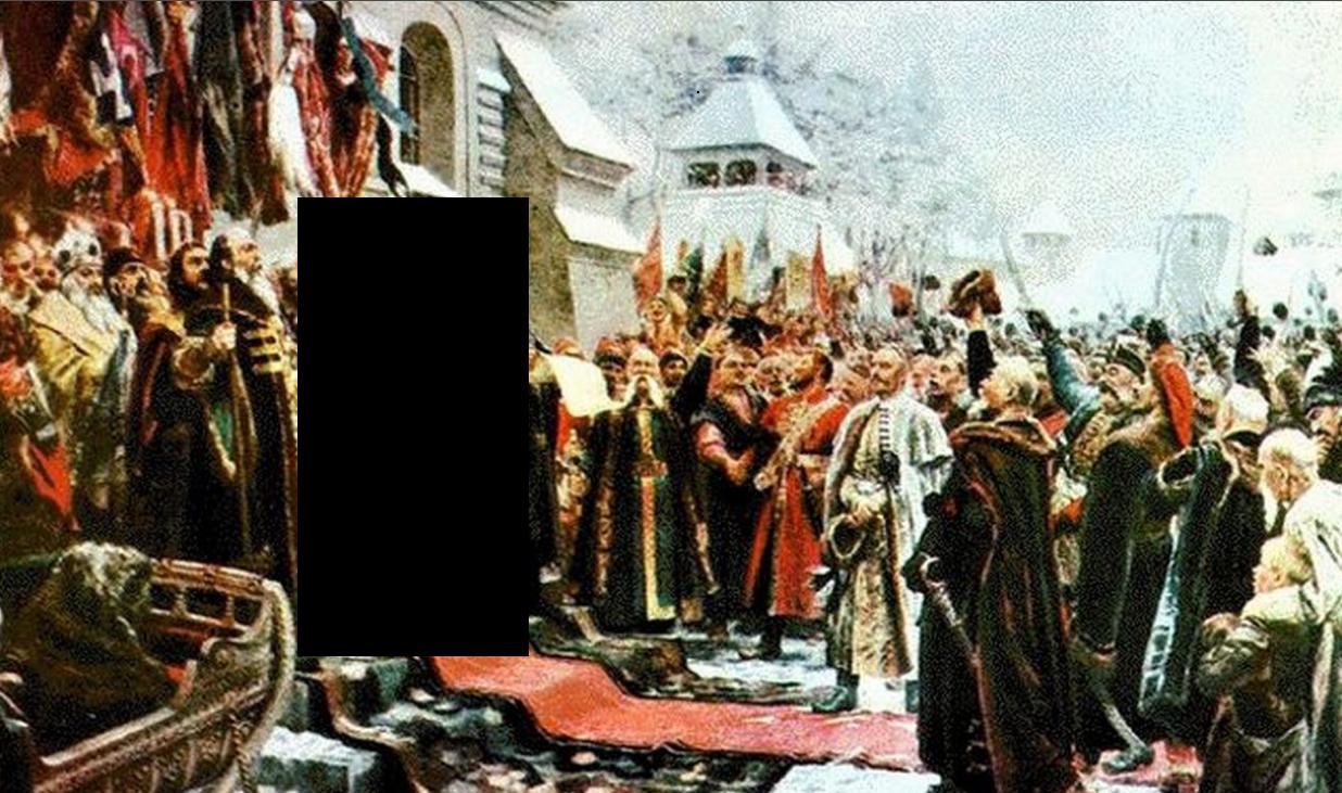 Переяслав больше не Хмельницкий