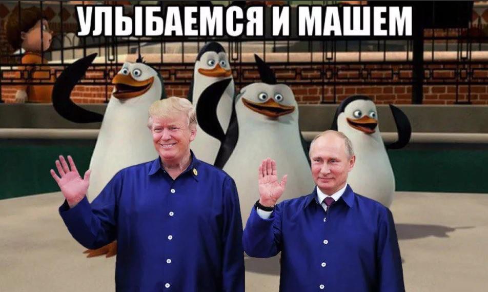 Пингвины из мадагаскара картинки улыбаемся и машем