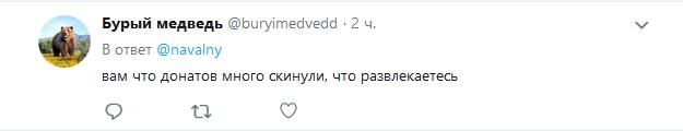 Приступ самовлюбленности, алчности и мерч Навального – на что блогер разводит хомяков