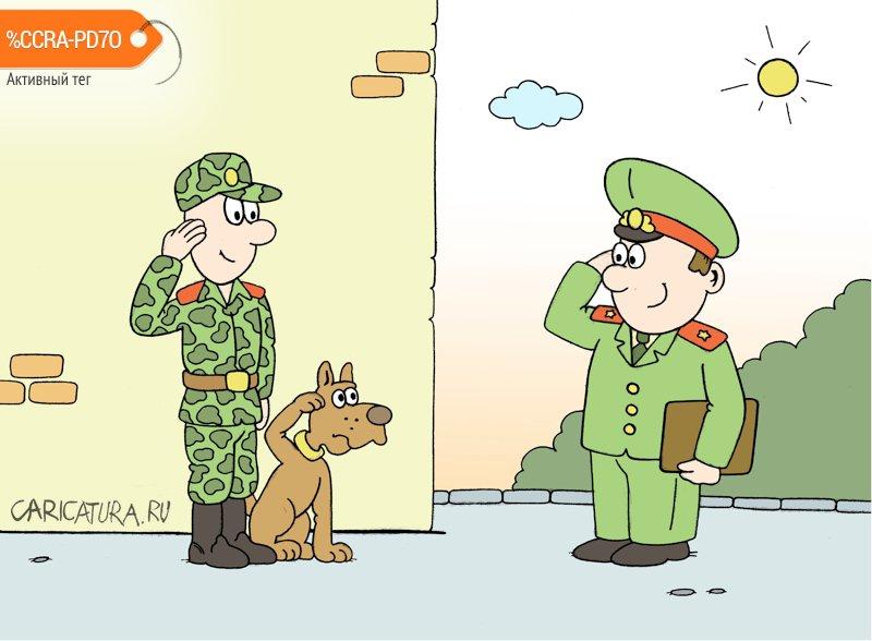Смешные картинки для детей об армии, конструктор создания открыток