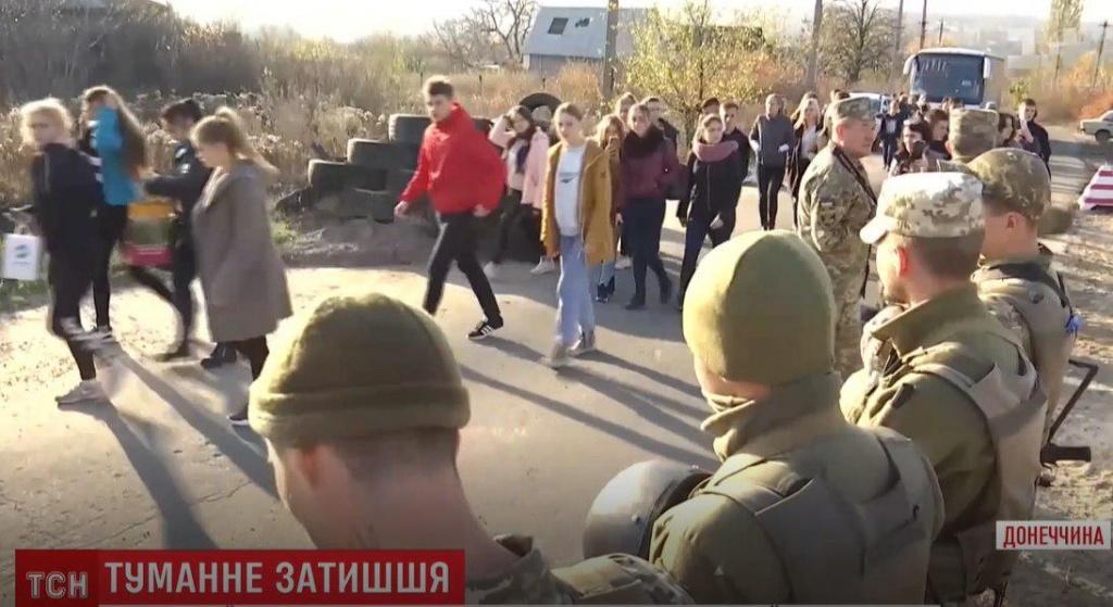 Зачем киевская сторона привезла школьников на линию соприкосновения на Донбассе?