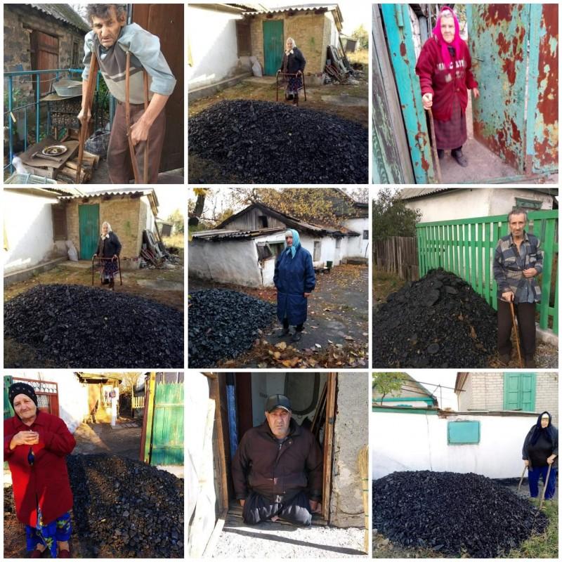 580 864 рубля собрано на уголь на зиму для стариков и ветеранов Донбасса