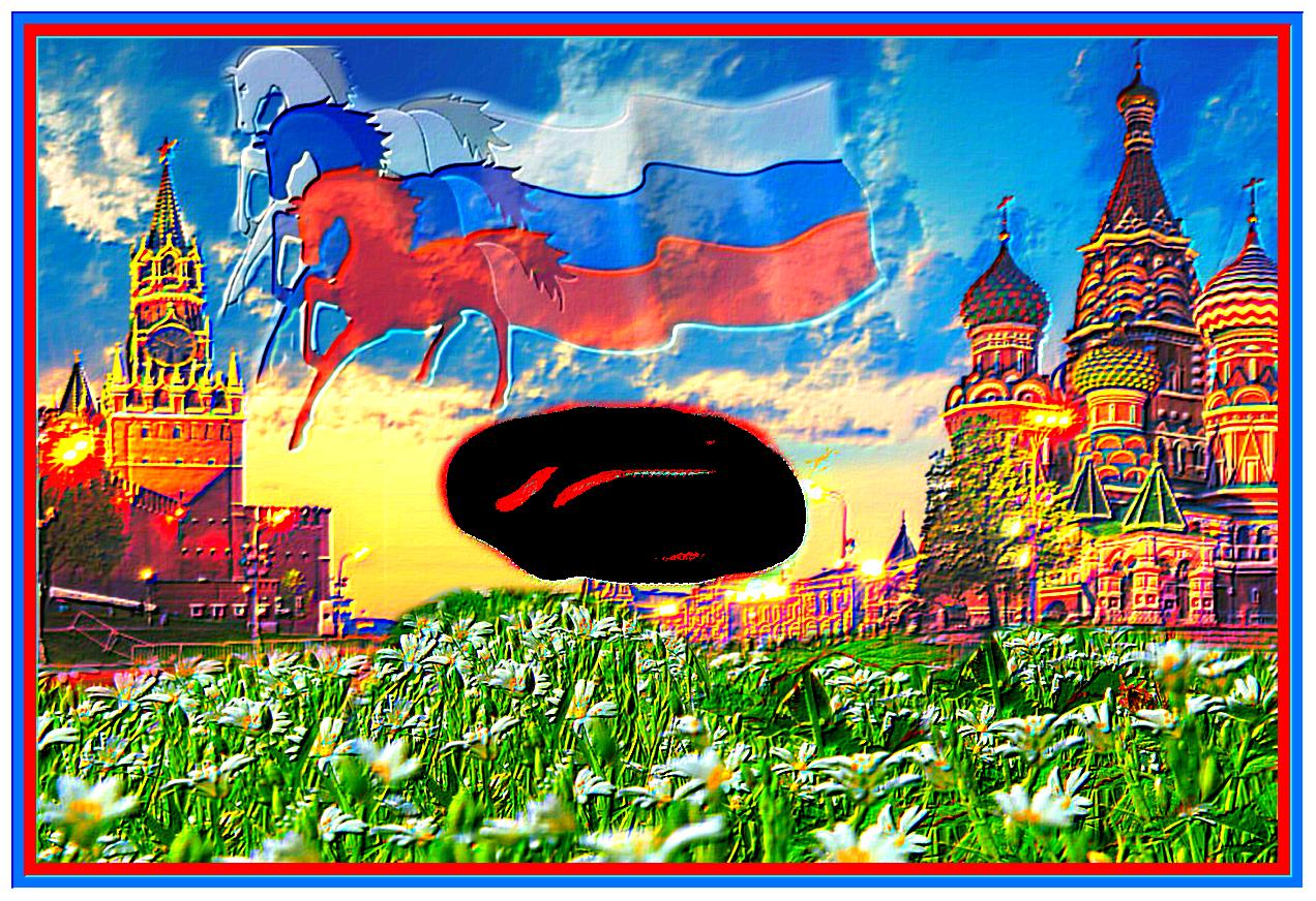 Картинки про россию для презентации, февраля юмор