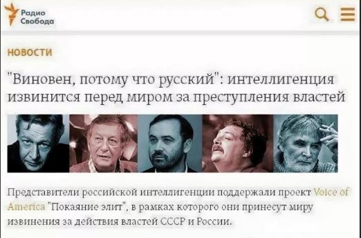О русофобии, псевдолиберализме и прозападной «оппозиции»