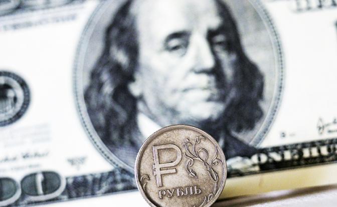 «Слишком крепкий» доллар будут ослаблять в принудительном порядке