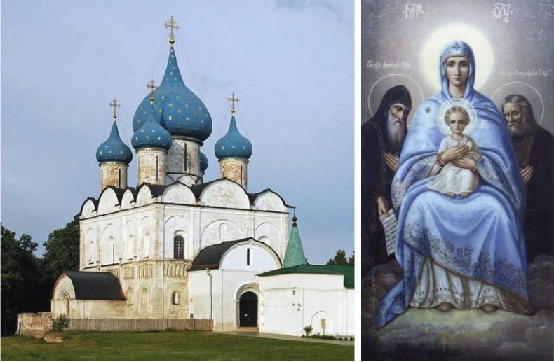 Храм Богородицы и икона Богородицы.