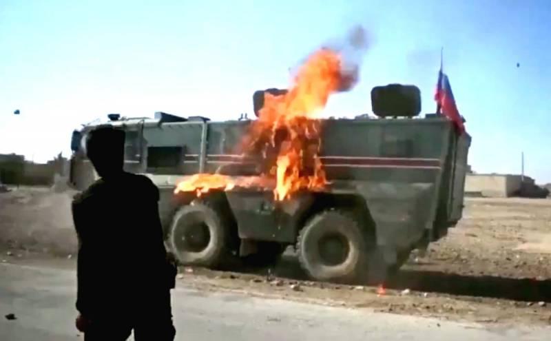 Курды забросали российский патруль «коктейлями Молотова»