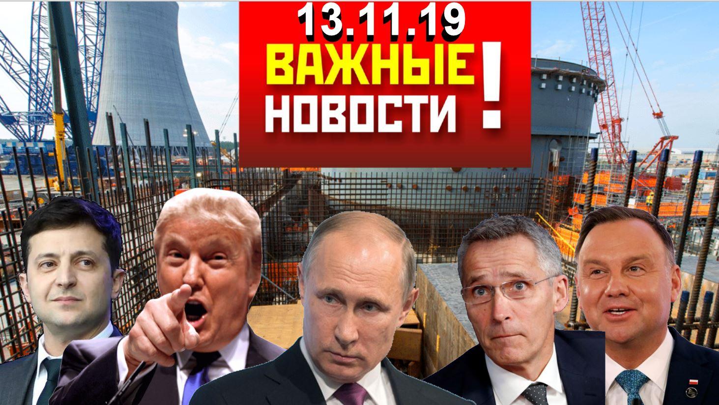 Займ 80000 рублей