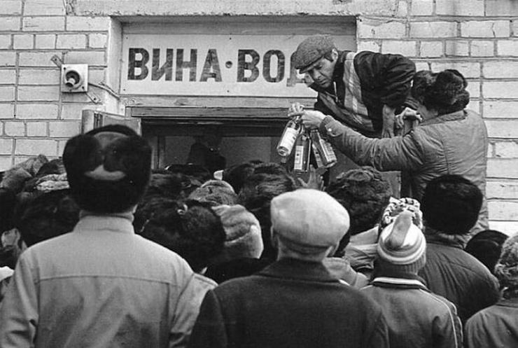Как молоды мы были или Почему распался Советский Союз