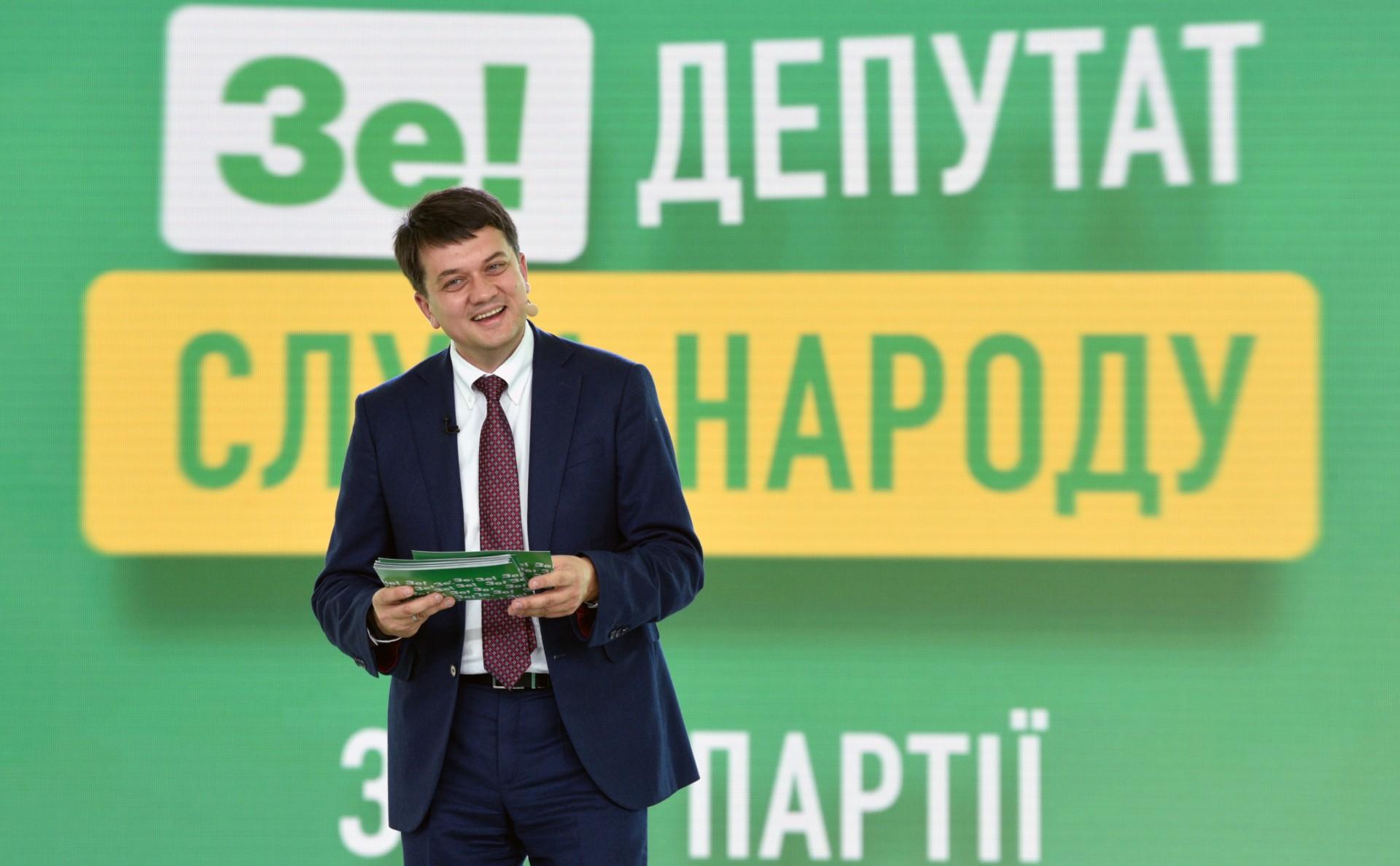 На Украине начала разваливаться правящая партия