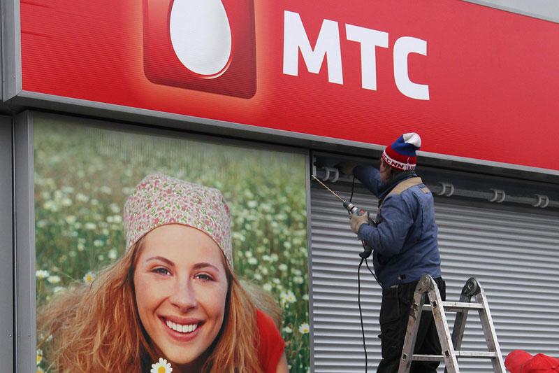 Мнение: МТС уходит из Крыма. Последняя федеральная компания официально оставляет полуостров